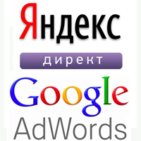 Как перенести рекламу из adwords в директ